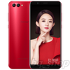 "Huawei Honor V10 4G Dual SIM 5.99"" Dual 16MP Android Phone"