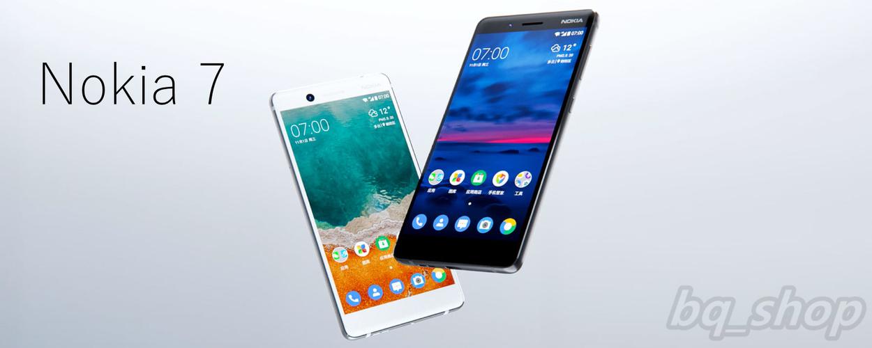"Nokia 7 Dual SIM 4GB/64GB Black 5.2"" Octa-core IP54 Android Phone OPEN BOX(Unboxing)"