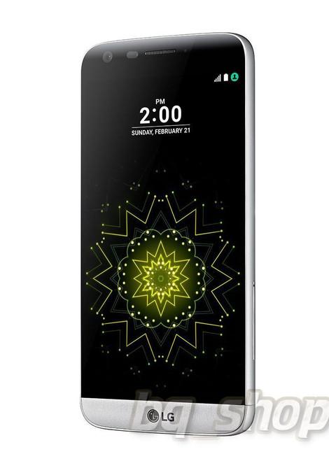 "LG G5 H860N Dual Sim 32GB SILVER 4G LTE 5.3"" 4GB RAM Android 6.0 Phone"