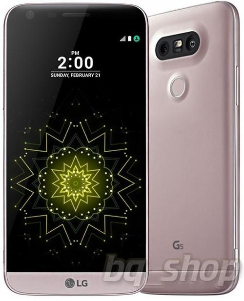"LG G5 H860N Dual SIM 32GB Pink 4G LTE 5.3"" 4GB RAM Android 6.0 Phone"