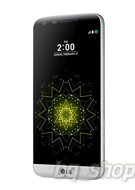 """LG G5 Dual H860 32GB SILVER 4G LTE 5.3"""" LCD 4GB RAM Android 6.0 Phone"""