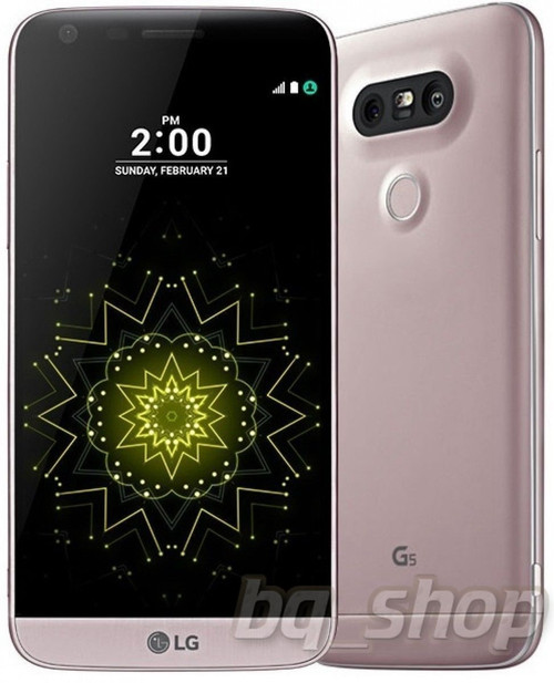 """LG G5 Dual H860 32GB Pink 4G LTE 5.3"""" IPS LCD 4GB RAM Android 6.0 Phone"""