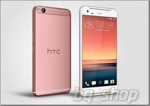 "HTC One X9 Pink Dual Sim 32GB 5.5"" 3GB Ram Octa-Core 13MP Android Phone"