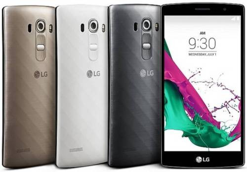 """LG G4 Beat 8GB H735 White 5.2"""" IPS LCD 8MP Quad-core Android Phone"""