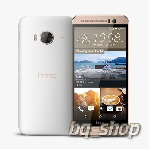 "HTC One ME White Gold Dual Sim 5.2"" 32GB Octa-Core 3GB RAM 20MP Phone"