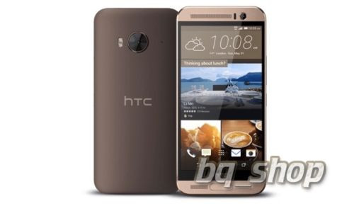 "HTC One ME Gold Sepia Dual Sim 5.2"" 32GB Octa-Core 3GB RAM 20MP Phone"