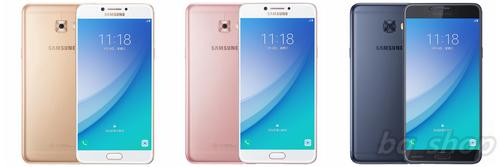 "Samsung Galaxy C7 Pro C7010 5.7"" 16MP 64GB 4GB RAM Android Phone"