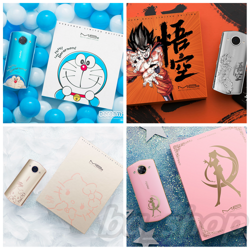 "Meitu M8s Special Editions 128GB 4GB 5.2"" Android Phone"