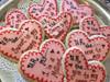 U R Valentine Sugar Cookies