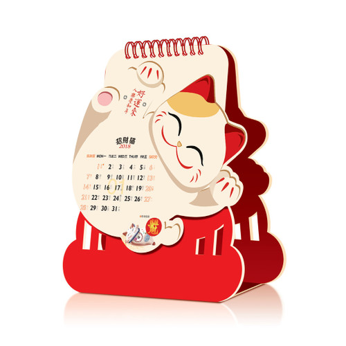 Table Calendar 2018- Lucky Cat