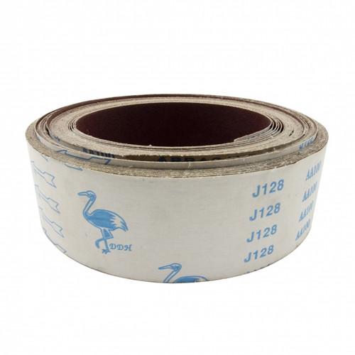 DDH Aluminium Oxide Resin Bond Paper J128 (PP00001-00027)