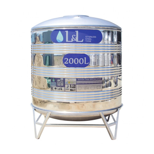 L&L Stainless Steel Water Tank VRS2000B