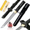 Ryumon - Folded 1065 Dragon Tsuba Tanto Black
