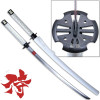 GI Joe Storm Shadow Katana Replica