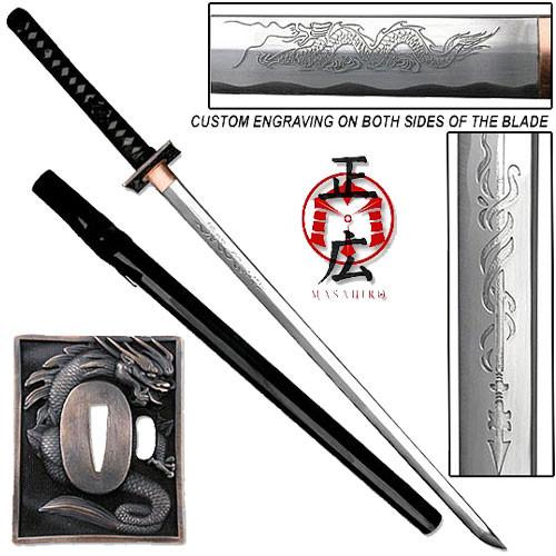 Masahiro - Engraved Dragon Ninja-to Sword Razor Sharp