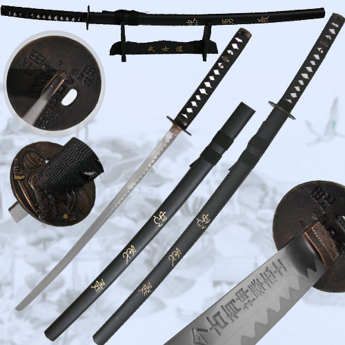 Samurai Katana Sword 2