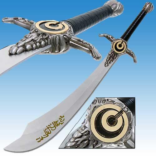 Sword of the Mighty Warrior