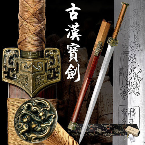 Handmade Full Functional Battle Sword of Han Dynasty