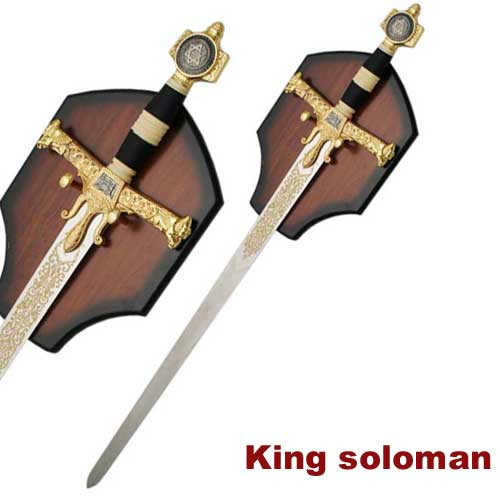 King Solomon's Sword - Version 1