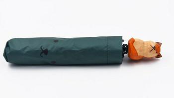 Umbrella Green Fox