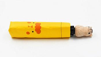 Umbrella Yellow BL Bear