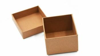 Jewelry or Earring Gift Box 7 x 8 cm   JB078  