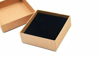 Jewelry or Earring Gift Box 10 x 10 cm   JB010  