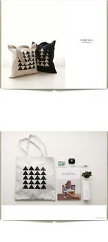 Eco-Saver Shopping Bag | ES095