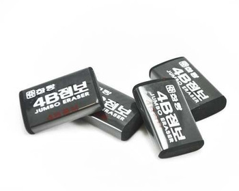4B JUMBO Eraser   SER200
