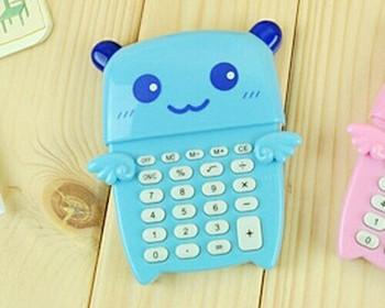 Cartoon Calculator Style Style B | MBCB013B