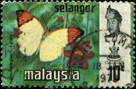 Image result for hebomoia stamp