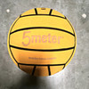 KAP7 Lazer Ethched HydroGrip Water Polo Ball
