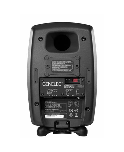 Monitor de Estudio Genelec 8030B (Par)