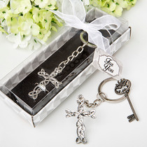 Delicate intertwined Metal Cross Key Chain From White Dream