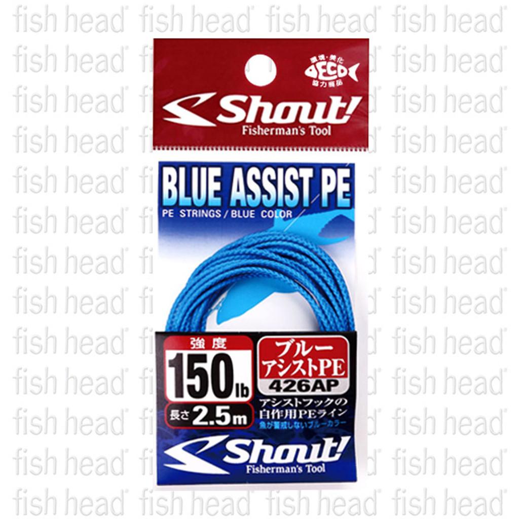 Shout Blue Assist PE