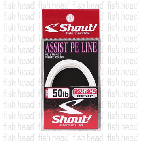 Shout Assist PE Line