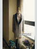 Co-ordinate Show jacket CT00259