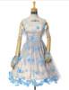 Front View (Light Blue + Ivory Ver.) (petticoat: UN00019)