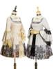 Group View (optional skirt: SP00194, petticoat: UN00026)