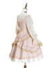 Side View (Vintage Pink + Light Ivory Ver.) (petticoat: UN00026)