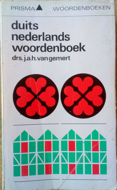 Duits Nederlands Woordenboek ( German- Dutch Dictionary) PB 1980