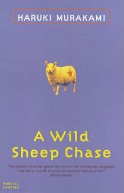 Murakami, Haruki / A Wild Sheep Chase