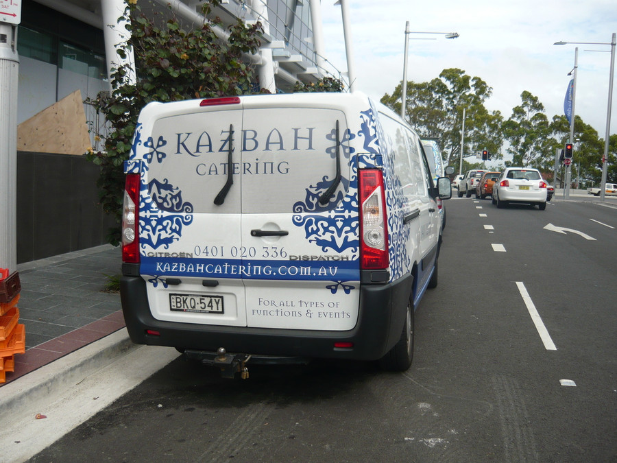 Kazbah One Way Vision Van