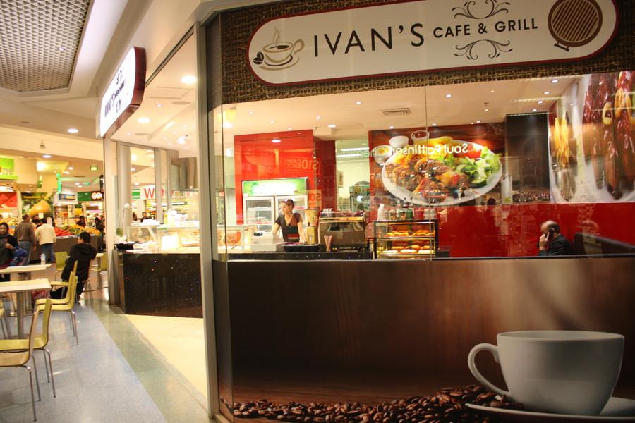 Ivans 3D Sign with LED Lights