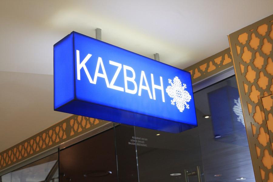 Kazbah Full Acrylic Light Box