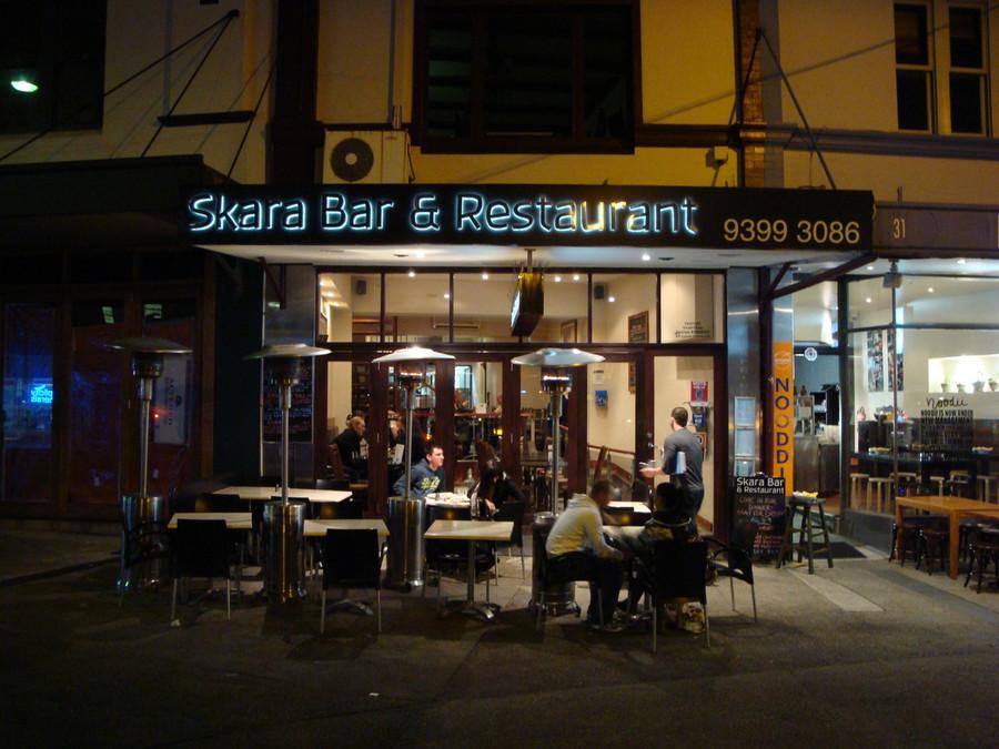Skara Bar Shop Front Signage