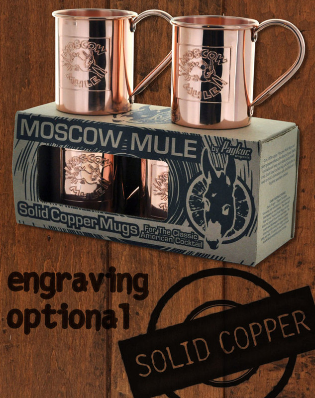 4 Pack - 13.5oz Embossed Logo, Copper Moscow Mule Mugs