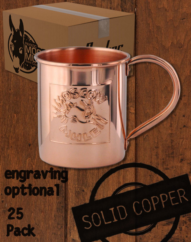 25 Pack - 13.5oz Embossed Logo, Copper Moscow Mule Mugs