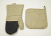 2 Piece Pot Holder & Oven Mitt Kitchen Accessories Set Beige
