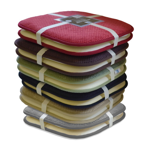 "Kashi Home 16""x16"" Memory Foam Chair Seat Cushion Pad for Kitchen, Dining Room, Patio Chairs, Set of 2"
